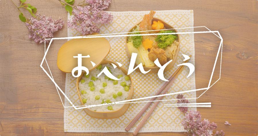 obento_jp